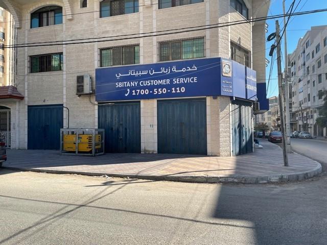 9 سنوت على تأسيس مركز خدمة زبائن غزة