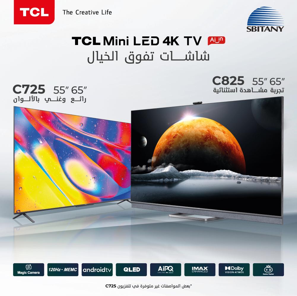 اجهزة تلفزيونات TCL Mini LED 4K